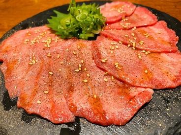 黒毛和牛とタンとハラミ 焼肉ごりちゃんのおすすめ料理1