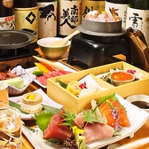 和心庭 一蔵 六本木店のおすすめ料理2