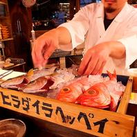 目の前で新鮮な鮮魚を捌いてご提供致します!