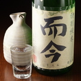 【利酒師が選ぶ全国各地の日本酒】[三重県」《而今》