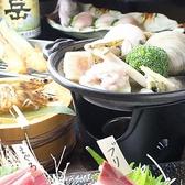 魚男 フィッシュマン 高松のおすすめ料理2