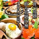 OHANA 名古屋のおすすめ料理2
