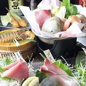 魚男 フィッシュマン 高松のおすすめ料理3
