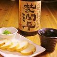 ≪杜氏潤平(芋)≫「じっくり少量」をコンセプトに造られた紅芋焼酎です。