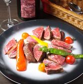 わいんとお肉 だいせんのおすすめ料理3