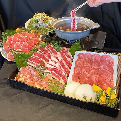昼限定!げきうま野菜鍋付きお昼の焼肉コース