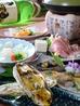 楽膳 蘭丸のおすすめポイント1