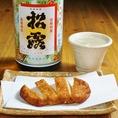 ≪松露(芋)≫厳選された新鮮な黄金千貫を使用し、芋の味香りが深いです。