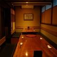 接待や宴会、ご家族での会食にぴったりの店内となっております。落ち着いた雰囲気で、美味しい料理をお楽しみください。