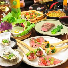 TOUR BILLON トュールビヨンのおすすめ料理1