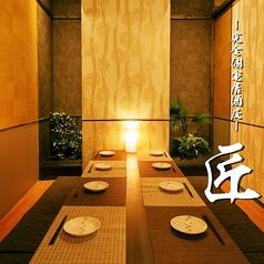 個室居酒屋 匠 仙台一番町店の写真