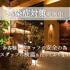 瀬戸内旬菜 棗の写真