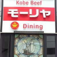 生田ロード沿いのこの看板とステンドグラスが目印★
