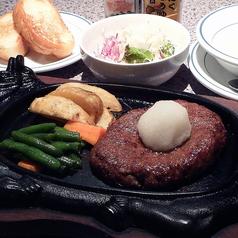 料理メニュー写真石垣牛ハンバーグステーキ
