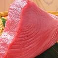 地元の魚屋さんから新鮮な本マグロを仕入れております!
