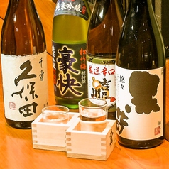 月の雫 表参道店のおすすめ料理3