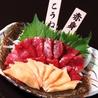 武勇 池袋西口店のおすすめポイント1