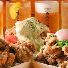 ばってん鶏からあげ from 長崎居酒屋和のおすすめ料理1