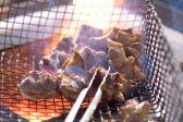鳥造 柏東口店のおすすめ料理2