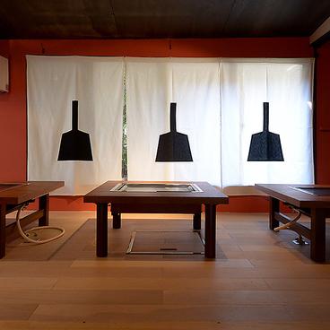 鉄板居酒屋 カヤモンジャ 栄店の雰囲気1