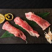 焼肉 雲仙あか牛屋のおすすめ料理3