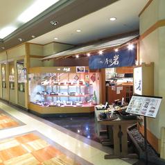 寿司岩の写真