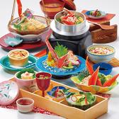 沼津甲羅本店 八宏園のおすすめ料理2