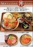 魚鮮水産 さかなや道場 塩尻広丘店のおすすめポイント2