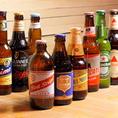 メキシカンビールや珍しいドリンク各種。