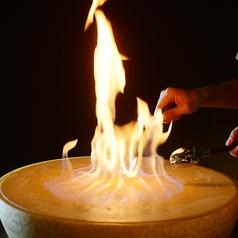 RESTAURANT GARDEN 栄のおすすめ料理1