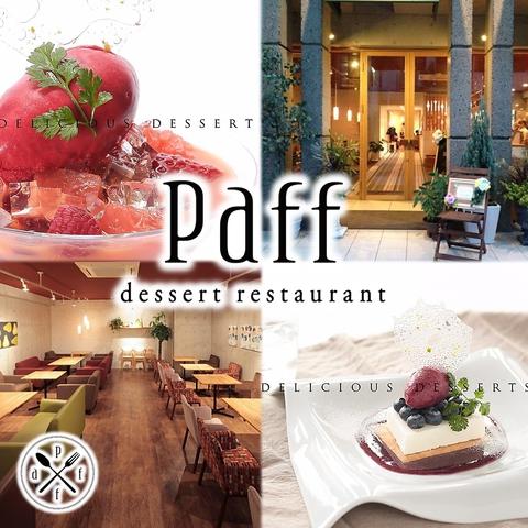 dessert restaurant Paff(パフ)