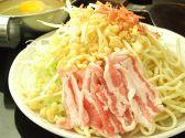 浅草 つばめ屋のおすすめ料理3