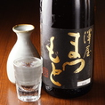 【利酒師が選ぶ全国各地の日本酒】[京都]《まつもと》