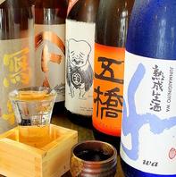 日本酒は30種類前後ご用意しております。