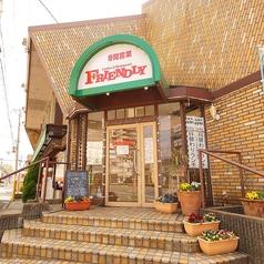 フレンドリー 西大路七条店