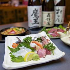 地魚と肉料理 盛喜