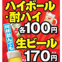 薩摩八郎 梅田店イメージ