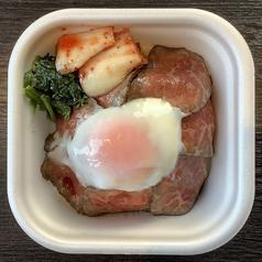 黒毛和牛ローストビーフ丼