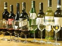 【赤・白ワインの飲み比べセット】
