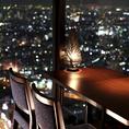 【野村ビル50F】夜景が一望できます。 こだわりの和食で大人なひと時をお過ごしください。地上200mから観る夜景とこだわり料理を♪