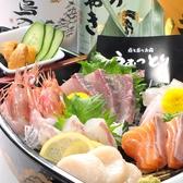 魚と鳥のお店 うおっとり 姫路駅のグルメ