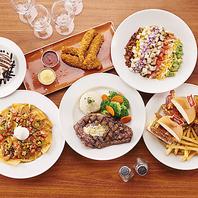 ボリューム満点のアメリカ料理を存分に堪能できます!