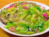 将龍のおすすめ料理3