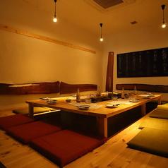 兎乃家の特集写真