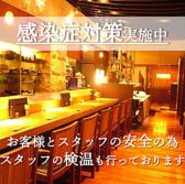 瀬戸内旬菜 棗の雰囲気2