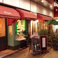 イタリア料理 トラットリア レガーロ 新横浜店の写真