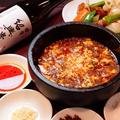 料理メニュー写真四川麻婆豆腐/明太子と豆腐煮込み