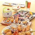 【日本橋駅から徒歩1分】難波駅チカの串カツ料理専門店!当店の宴会コースは串10本/3000円~ご用意◎こだわりの素材に細工を施した肉・野菜・魚貝・旬の食材、約三十種類をお一人ずつ、絶妙のタイミングでお揚げしてまいります。お客様のよろしいところでお止めください。宴会・飲み会にもオススメのコースです!