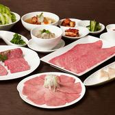 焼肉チャンピオン 東京プリンスホテル店のおすすめ料理3