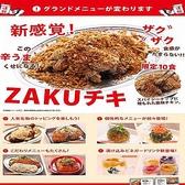 がブリチキン。 長野駅前店のおすすめ料理3